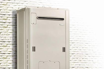 ガス給湯器の設置(燃料転換)