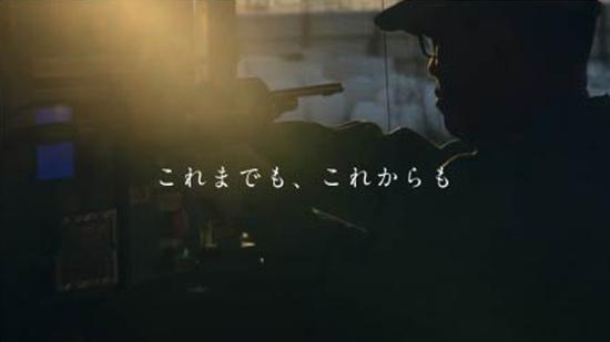 北信ガスのイメージ動画
