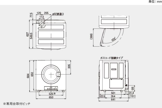 RDTC-80A/RDTC-80UAの寸法図