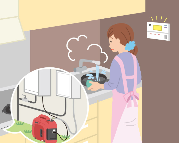 ガス機器の作動電源にも最適です!