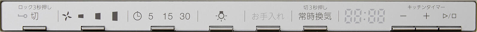 スッキリと見やすく使いやすい操作パネル