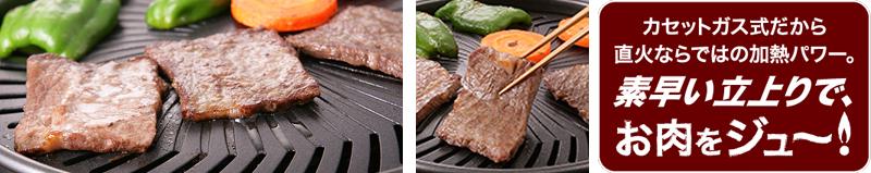 直火だからお肉がおいしく焼ける