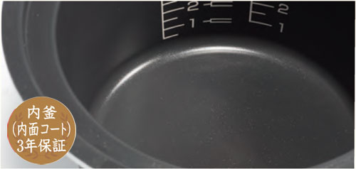 使いやすい炊飯釜
